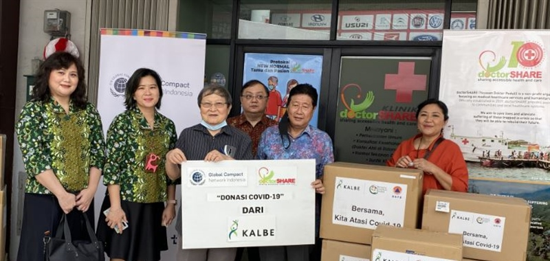 Kalbe Donated Personal Protection Equipment for Floating Hospital